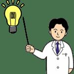 Chapter 10. ChIP実験マニュアル・ガイド