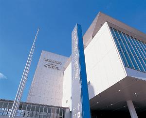 2019年12月3日~12月6日 第42回日本分子生物学会に出展(福岡)